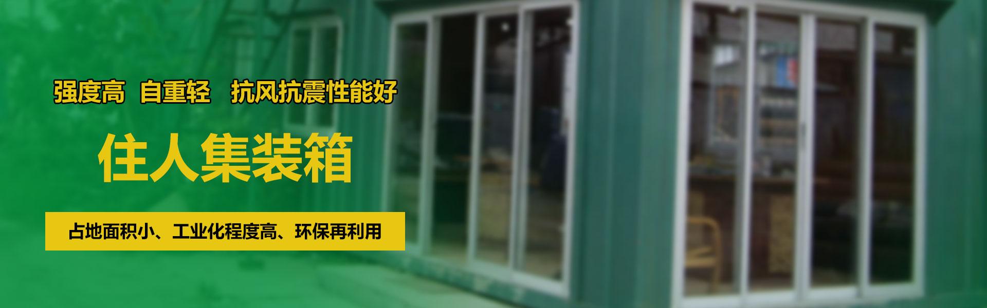 betway登陆网址banner2.jpg
